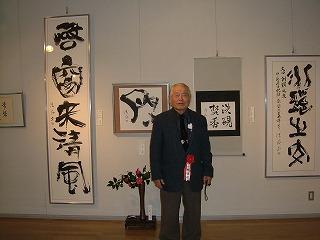 小林清風先生と作品