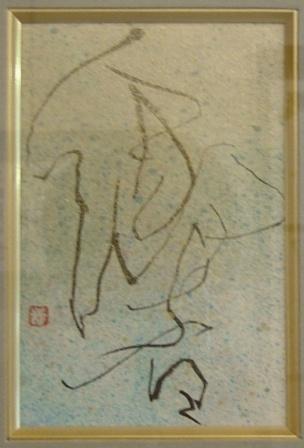 杉本紫翠2